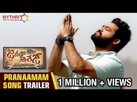 Janatha-Garage-Movie-Pranaamam-Song-Trailer