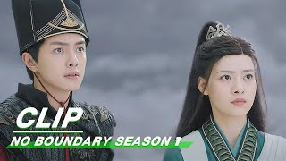 Clip: Wen's Identity Of Dragon Is Exposed | No Boundary Season 1 EP21 | 玉昭令 第一季 | iQiyi