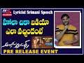 Lyricist Srimani Speech @Alludu Adhurs Pre Release Event | Bellamkonda Srinivas | TV5 Tollywood