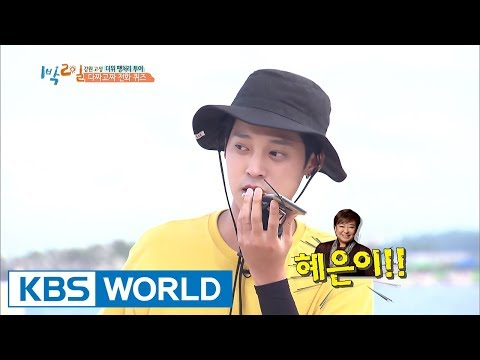 Is this sung by a veteran singer or Junyoung?! [2 Days & 1 Night - Season 3 / 2017.08.27]