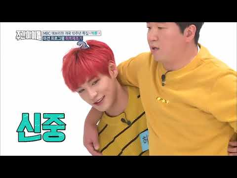 [Basic eng subs- don't judge] Victon Weightlifting fairies (weekly idol)