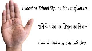 foreign traveling lines in palmistry   Urdu Hindi Videos - mp3toke