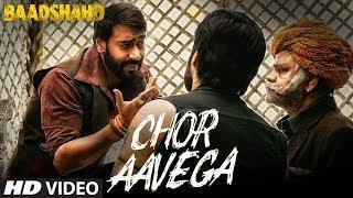 Chor Aavega – Baadshaho