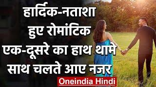 Hardik Pandya shares adorable pic with wife Natasa on Inst..