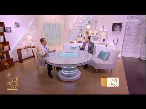 الحكيم في بيتك | د. أحمد المصري يكشف عن المقاييس العلمية لجراحات السمنة