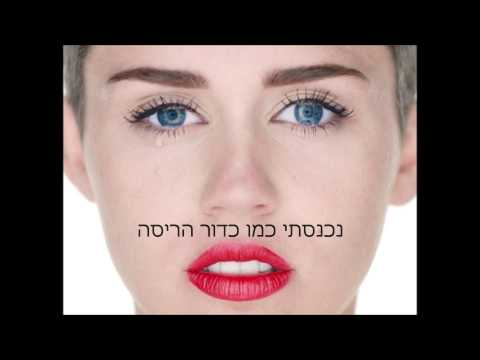 Baixar Miley Cyrus - Wrecking Ball (BHL - מתורגם)