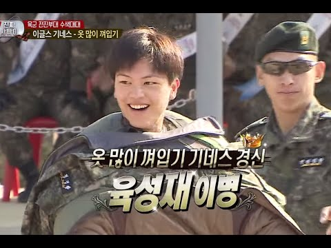 [ENG SUB] Real Men 진짜사나이- Contest_59clothes of layer 옷많이껴입기대회20141221