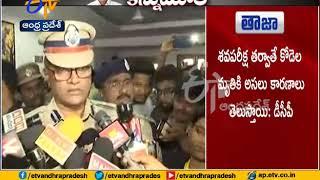 DCP Srinivas on Kodela Siva Prasad suicide..