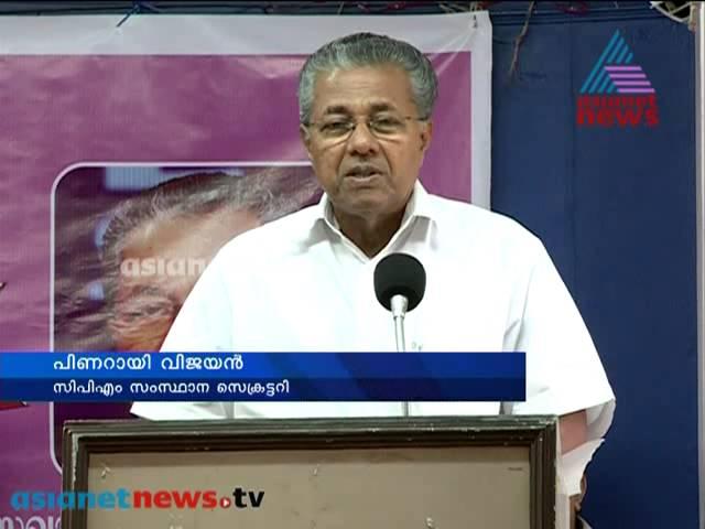Shalini Devanand Akshara Thuttukal book launched
