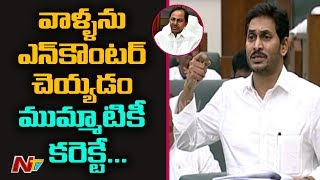 Chatanpally Encounter Is Absolutely Correct Says CM Jagan..