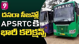 APSRTC earns additional revenue of Rs 229 crore in Dasara ..