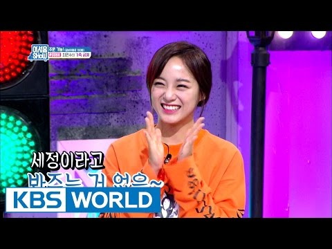 Choi Min-su doesn't go easy on Kim Se-jeong [Talents For Sale / 2016.10.12]