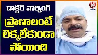 Doctor warns people on Coronavirus pandemic, must watch..