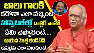Subhalekha Sudhakar reacts on SP Balasubrahmanyam health c..