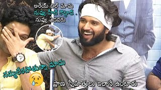 ASSA press meet: Vijay Devarakonda recalls drinking cheap ..