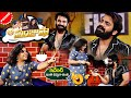 Telugu Bigg Boss 4 Akhil Sarthak Special Interview Promo || MASTI with MANJUSHA || SumanTv Gold