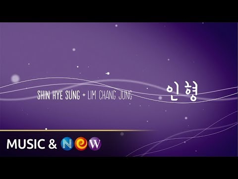 [MV] Shin Hyesung (신혜성) -  Doll (인형) (Duet. Lim Chang Jung)