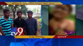 Video of a girl being molested in Prakasam goes viral-CPI ..