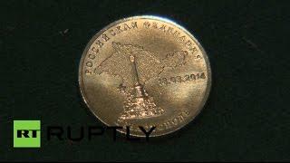 Россия выпустила монеты, посвященные присоединению Крыма