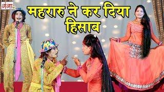 हँसा हँसा कर लोटपोट कर देने वाली कॉमेडी - मेहरारू ने कर दिया हिसाब - Bhojpuri Comedy Video
