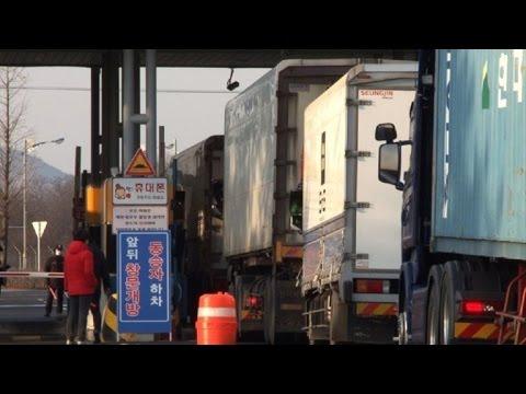 Séoul suspend les opérations de la zone industrielle Kaesong