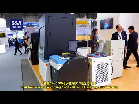 S&A Ion laser water cooling CW-6200 for 3D laser marking machine