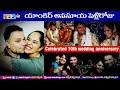 Watch: Anchor Anasuya celebrates her 10th wedding anniversary