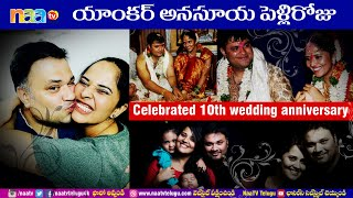 Anchor Anasuya celebrates her 10th wedding anniversary..