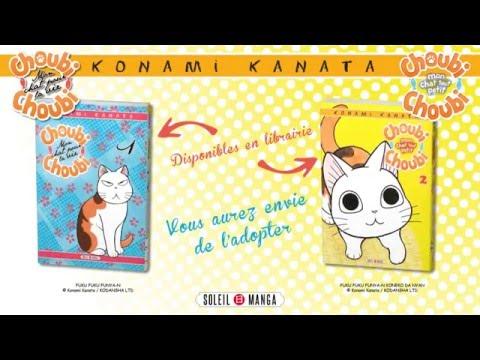Vidéo de Konami Kanata