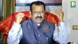 Chinni Krishna Shocking Comments On Janasena Chief Pawan Kalyan | Dakshin News
