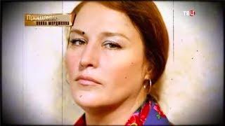 Нонна Мордюкова. Прощание