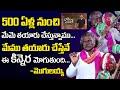 Bheemla Nayak Kinnera Mogulaiah About Making Kinnera | Bheemla Nayak | Pawan Kalyan | SumanTV Gold
