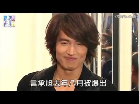 言承旭 Jerry Yan 2014-03-26 Apple News