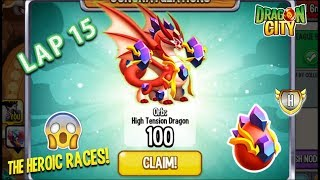 Dragon City - Reached LAP 15 REWARD of High Reverie Dragon [SPECIAL REWARD]