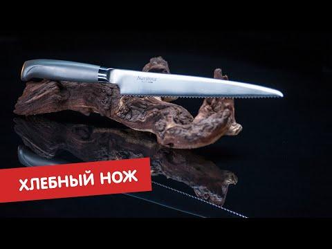 Хлебный нож | Ножи