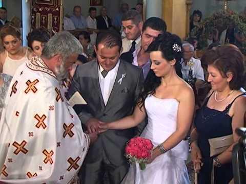 Καβάλα Γάμος