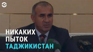 Таджикистан: генпрокурор уверен
