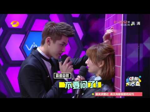 [ENG SUB] Wu Yi Fan (Kris) @ Happy Camp