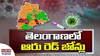 Centre declares 6 districts In Telangana as Red Zones..