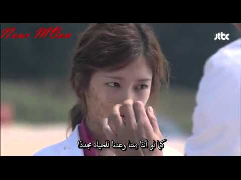 [D-Day  OST] Do You Know (아나요) by Wendy -Arabic Sub