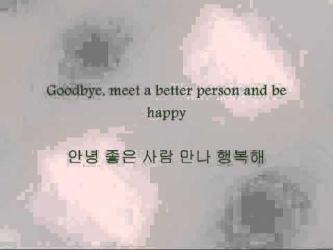 Wheesung ft. Junhyung - 가슴 시린 이야기 (Words That Freeze My Heart) [Han & Eng]