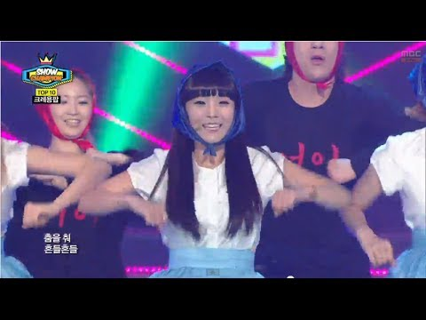 Crayon Pop - Uh-ee, 크레용팝 - 어이, Show Champion 20140409
