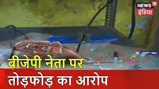 UP: Cinema Hall में बीजेपी नेता पर तोड़फोड़ का आरोप | Sulagte Sawaal | News18 India