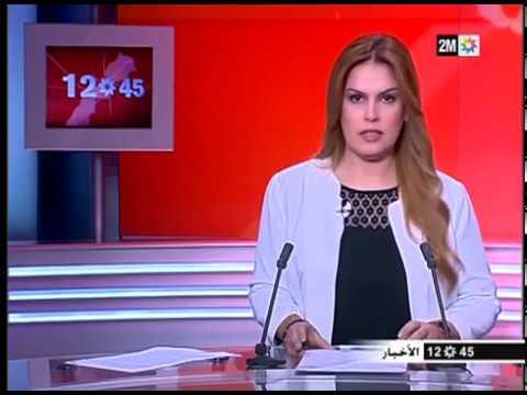 تحذير للمغاربة خاصة في هذه المناطق بخصوص أحوال الطقس
