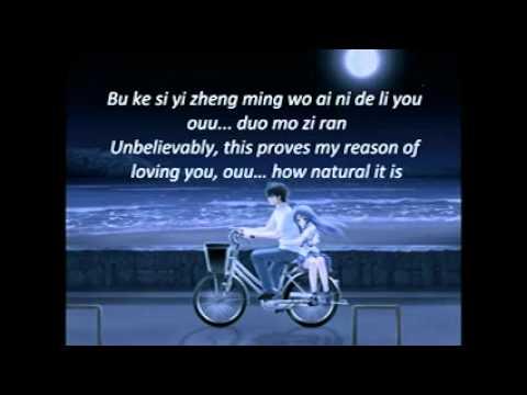 Forever Love by Lee Wang Hom Lyric