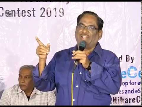 Dasari Talent Hunt (2019) Press Meet | Short Film Contest 2019