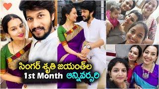 Singer Sruthi and Actor Jayanth 1st month of wedding journ..