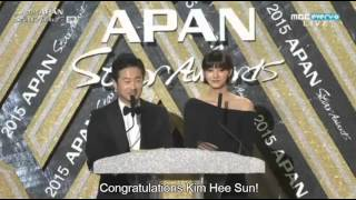 2015 APAN Star Awards Kim Hee Sun - Top Excellence Award