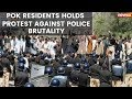 PoK Residents Holds Protest Against Police Brutality | NewsX