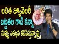 Ravi Babu comments on Lalithaa Jewellery MD during movie function